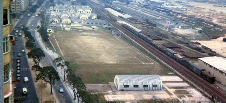 漆咸道軍營