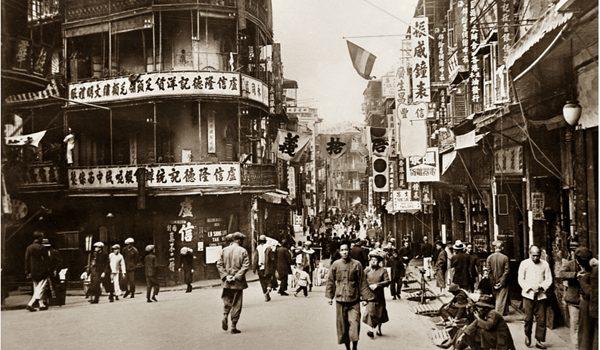 南北行街(上):戰前代客寄賣的先驅