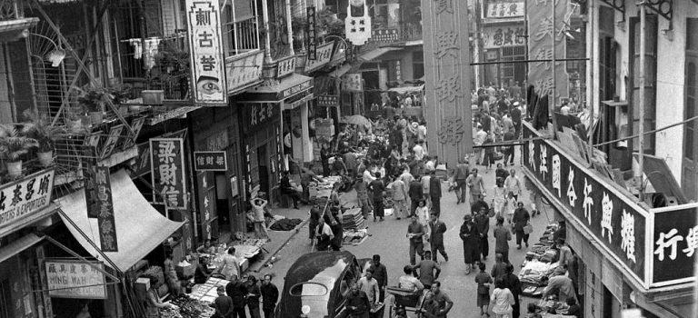 南北行街 (下):戰後衰落的原因